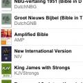 Biblereader: mijn favorieten scherm