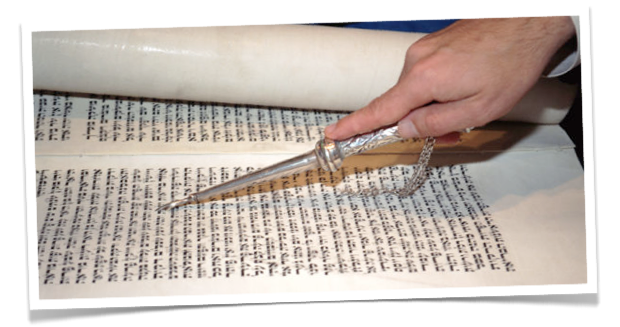 Jat bij Hebreeuwse Bijbel