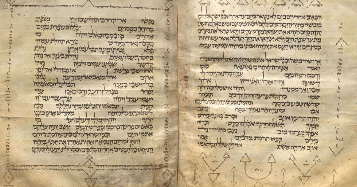 1000 jaar oude hebreeuwse bijbel