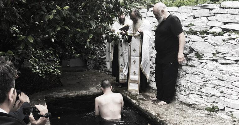 De doop van Thomas in Marouda (Mount Athos)